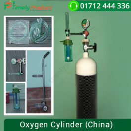 Oxygen Cylinder China Price in Dhaka Bangladesh