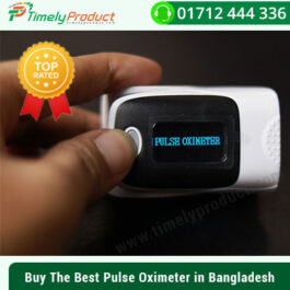 Buy The Best Pulse Oximeter in Bangladesh with Home Delivery