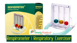 Spirometer in Bangladesh | Respiratory Exerciser Price in Dhaka BD
