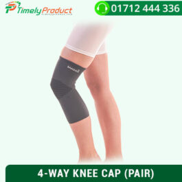 4-WAY KNEE CAP (PAIR)