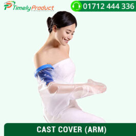 CAST COVER (ARM)