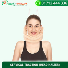 CERVICAL TRACTION (HEAD HALTER)