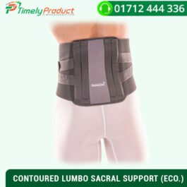 CONTOURED LUMBO SACRAL SUPPORT (ECO.)