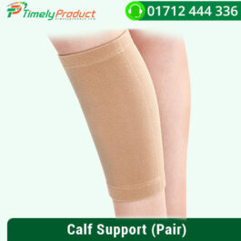 CALF SUPPORT (PAIR)