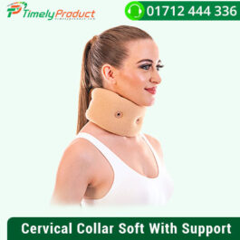 Cervical Collar Soft With Support
