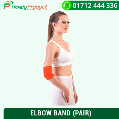 ELBOW BAND (PAIR)