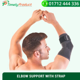ELBOW SUPPORT WITH STRAP