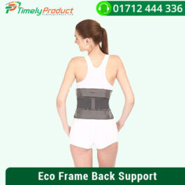 ECO FRAME BACK SUPPORT