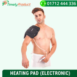 HEATING PAD (ELECTRONIC)