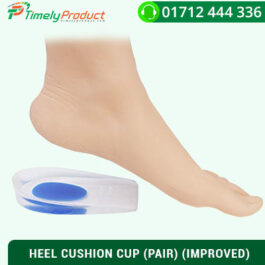 HEEL CUSHION / CUP (PAIR) (IMPROVED)