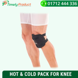 HOT & COLD PACK FOR KNEE