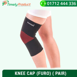 KNEE CAP (FURO) (PAIR)