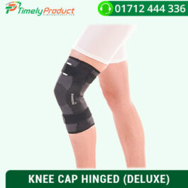 KNEE CAP HINGED (DELUXE)