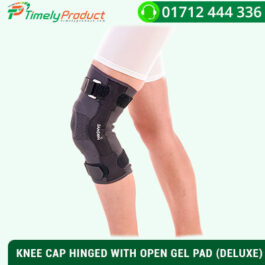 KNEE CAP HINGED WITH OPEN GEL PAD (DELUXE)
