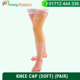 KNEE CAP (SOFT) (PAIR)