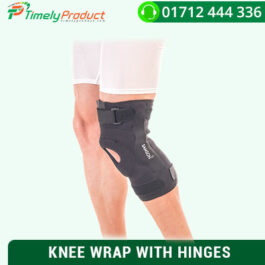KNEE WRAP WITH HINGES