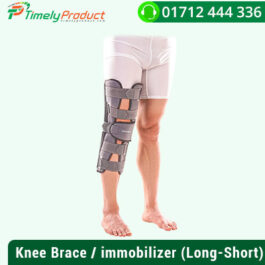 KNEE BRACE / IMMOBILIZER (LONG-TYPE)