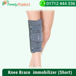 KNEE BRACE / IMMOBILIZER (SHORT-TYPE)
