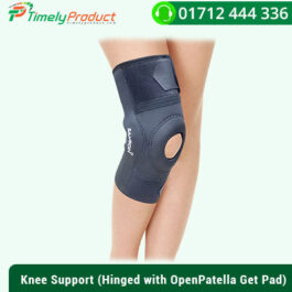 KNEE SUPPORT HINGED WITH OPENPATELLA GEL PAD (KOTEX)