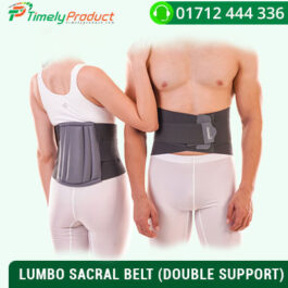 LUMBO SACRAL BELT (DOUBLE SUPPORT)