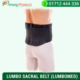LUMBO SACRAL BELT (LUMBOMED)