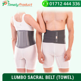 LUMBO SACRAL BELT (TOWEL)