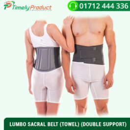 LUMBO SACRAL BELT (TOWEL) (DOUBLE SUPPORT)