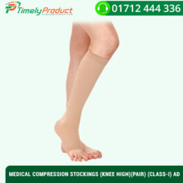 MEDICAL COMPRESSION STOCKINGS (KNEE HIGH)(PAIR) (CLASS-I) AD