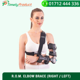 R.O.M. ELBOW BRACE (RIGHT / LEFT)