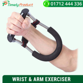 WRIST & ARM EXERCISER