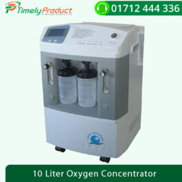 10 Liter Oxygen Concentrator – [Longfian JAY-10] Best Price in BD