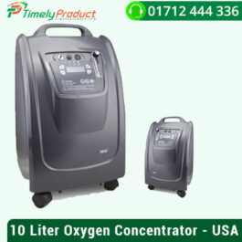 Oxygen Concentrator Price in Dhaka City – Free Home Delivery
