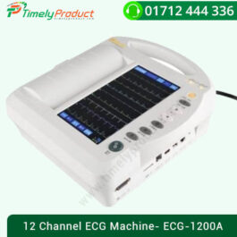 12 Channel ECG Machine- ECG-1200A