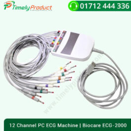 12 Channel PC ECG Machine | Biocare ECG-2000