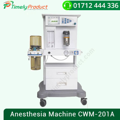 Anesthesia Machine CWM-201A