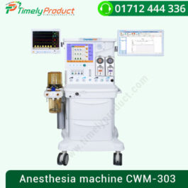 Anesthesia machine CWM-303