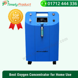 Best Oxygen Concentrator in Bangladesh