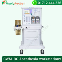 CWM-RC Anesthesia workstation