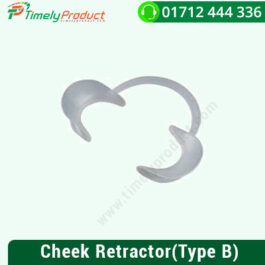 Cheek Retractor(Type B)