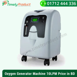 Oxygen Generator Machine 10 LPM [Heavy Duty – 24 hours]