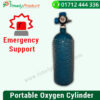 Portable Oxygen Cylinder for Home & Outdoor Use [from CHINA]
