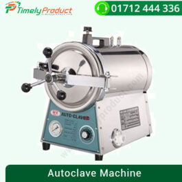 Portable Steam Sterilizer (Autoclave Machine) 16.6 Liter, HY-230