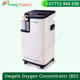 Owgels Oxygen Concentrator Price in Dhaka Bangladesh [BD 2020 Updated]