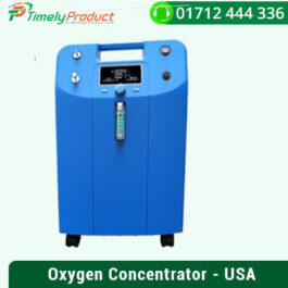 Oxygen Concentrator Upto 5-Liter Per Minute