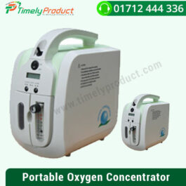 Portable Oxygen Concentrator – One to Five Litre Per Minute [Longfian Jay-1]