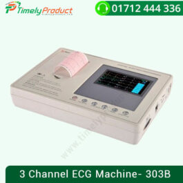 3 Channel ECG Machine- 303B