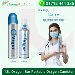 12L Oxygen Bar Portable Oxygen Canister