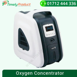 AERTI AM-2 Oxygen Concentrator 2-9 Liter/Min