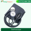 Accumed Sphygmomanometer With Stethoscope-1