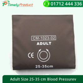 Popular Adult Size 25-35 cm Blood Pressure NIBP Cuff with one Tube